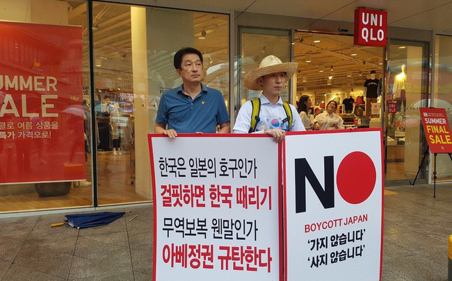 giá bitcoin: Thế khó của người tiêu dùng Hàn Quốc giữa 'cơn bão' thương chiến: Đặt vé máy bay sang Nhật Bản để mua sắm, lén lút vào cửa hàng đồ Nhật vì sợ bị chỉ trích