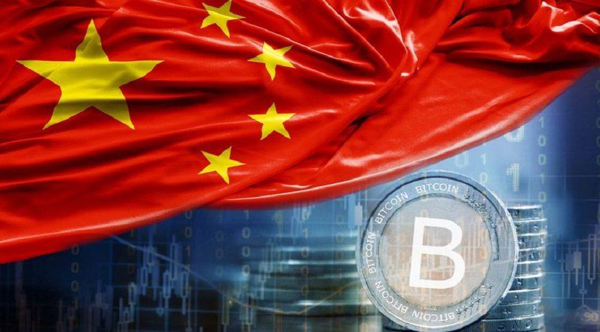 giá bitcoin: Bitcoin xuất hiện trên trang nhất một mặt báo hàng ngày ở Trung Quốc