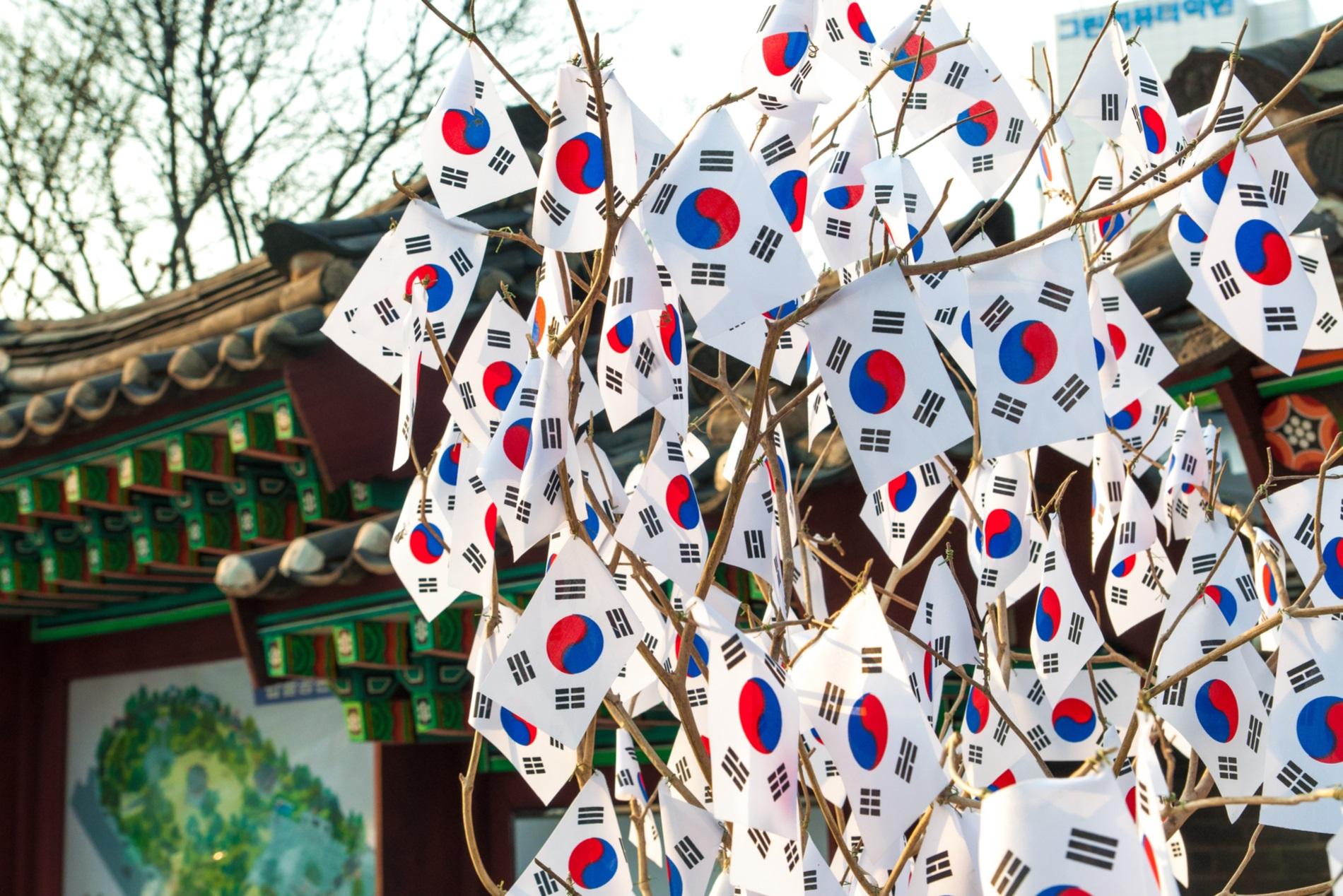 giá bitcoin: Ngân hàng Hàn Quốc công bố kế hoạch thử nghiệm đồng CBDC