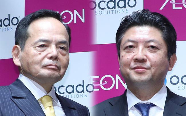 giá bitcoin: Con trai nhà sáng lập Aeon tình nguyện từ chức chủ tịch, trao cho 1 người bên ngoài gia tộc vì không thể giúp công ty thành công với thương mại điện tử