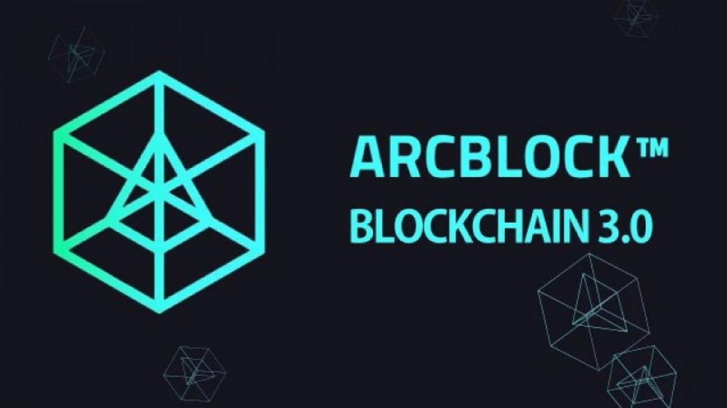 giá bitcoin: Arcblock là gì? Tất tần tật thông tin và hướng dẫn mua bán đồng tiền điện tử Arcblock (ABT)