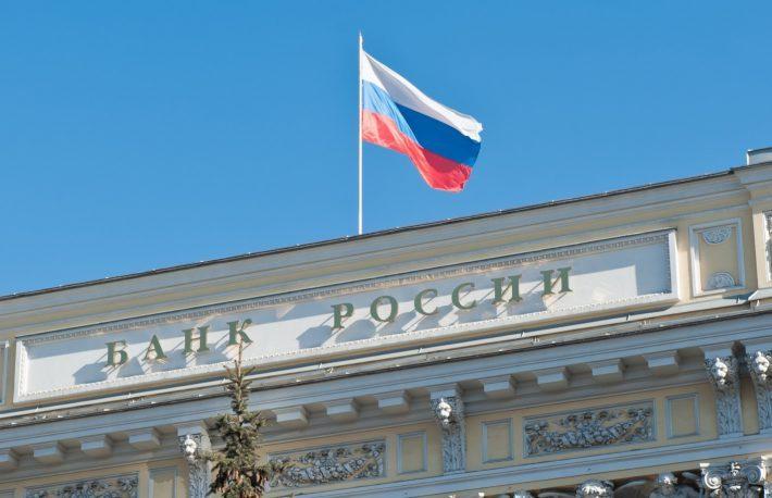 """giá bitcoin: Ngân hàng Trung ương Nga có thể sẽ """"nói không"""" với tiền điện tử"""