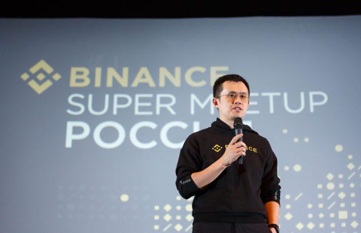 giá bitcoin: Binance tuyến bố đầu tư chiến lược vào FTX và đồng thời niêm yết token của sàn