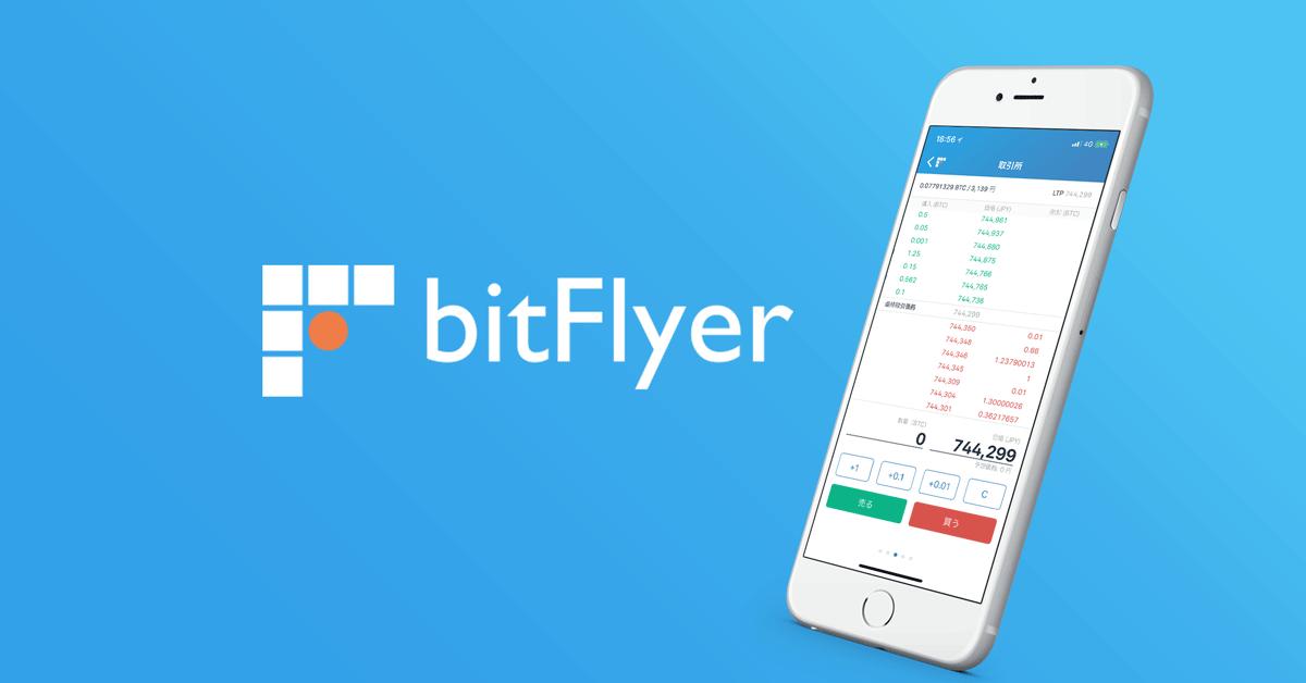 """giá bitcoin: BitFlyer ra mắt tính năng """"Mua ngay"""" tiền điện tử bằng thẻ thanh toán"""