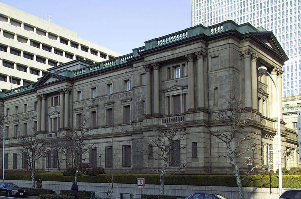 giá bitcoin: Cựu thành viên Ngân hàng Trung ương Nhật thúc giục thế giới nghiên cứu CBDC