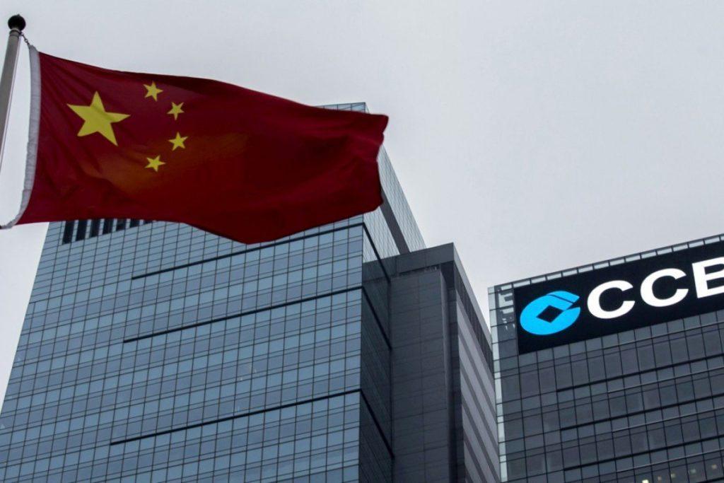 giá bitcoin: Ngân hàng Xây dựng Trung Quốc cập nhật nền tảng Blockchain sau khi giao dịch 50 tỉ USD