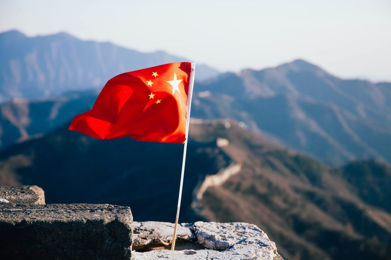 """giá bitcoin: """"Vạn lý Tường lửa"""" Trung Quốc chặn trang block explorer Etherscan.io của Ethereum"""