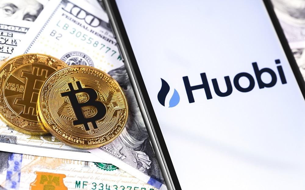 giá bitcoin: Huobi ra mắt hợp đồng hoán đổi không kỳ hạn Bitcoin với đòn bẩy 125x