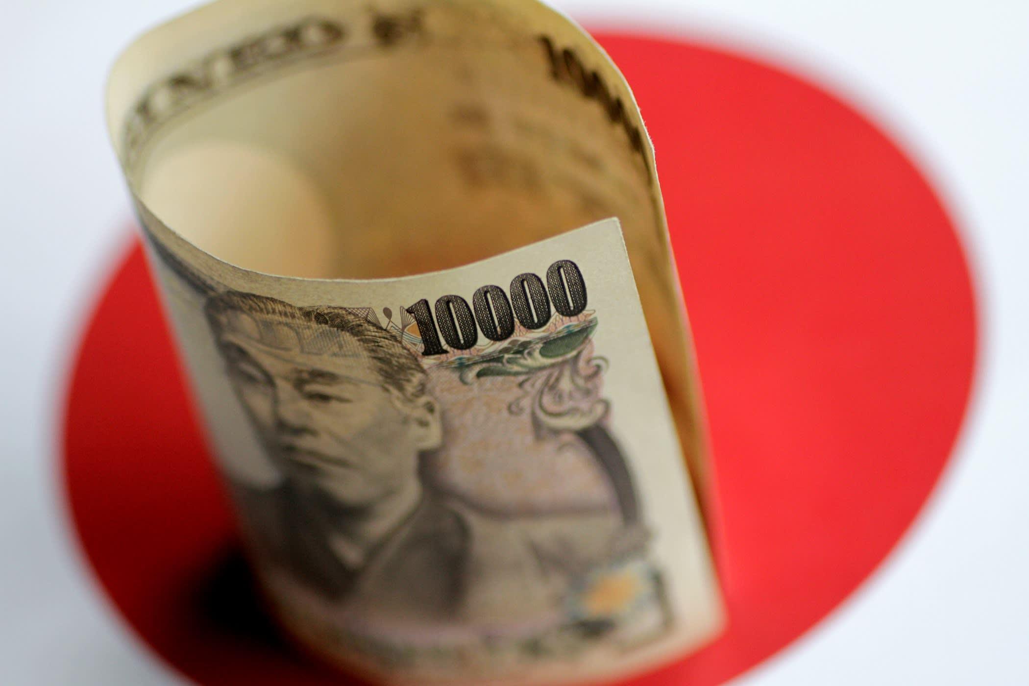 giá bitcoin: Nhật Bản đang xây dựng đề xuất phát hành đồng tiền kỹ thuật số quốc gia