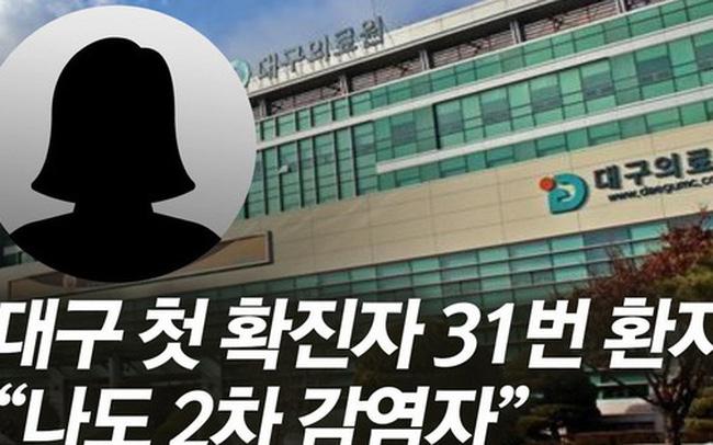 giá bitcoin: Bệnh nhân số 31 'siêu lây nhiễm' ở Hàn Quốc lần đầu lên tiếng sau khi khiến hàng chục người nhiễm virus corona