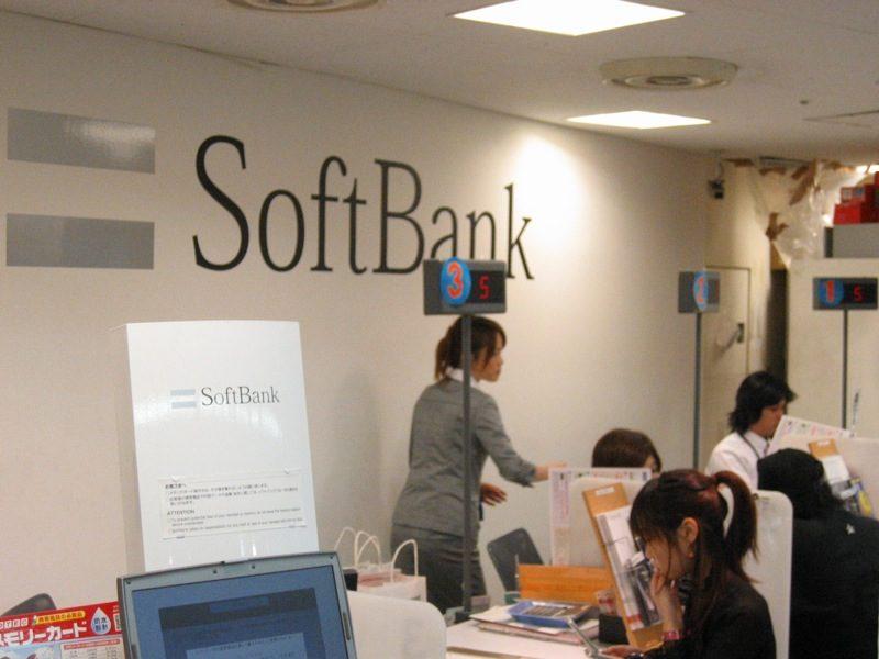 giá bitcoin: Cập nhật: SoftBank phủ nhận tin tức ra mắt thẻ ghi nợ tích hợp ví Blockchain