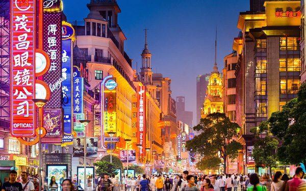 giá bitcoin: Trung Quốc đẩy mạnh thanh tra các công ty đào tiền điện tử
