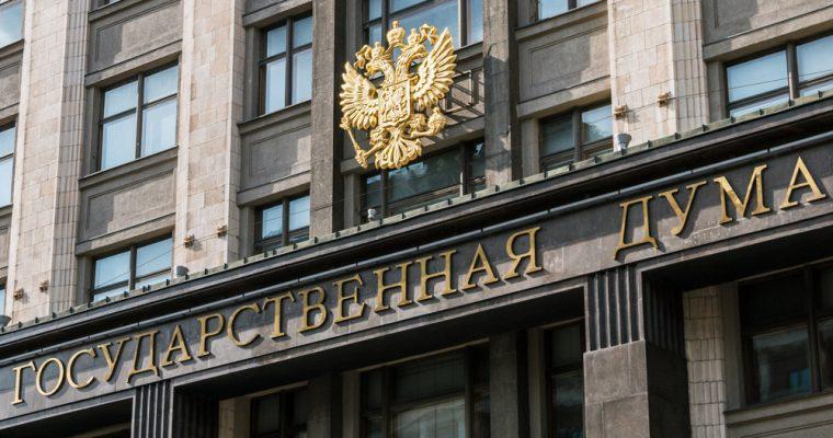 giá bitcoin: Nga có thể sẽ theo chân Nhật Bản hợp pháp hóa tiền kỹ thuật số vào tháng 7/2018