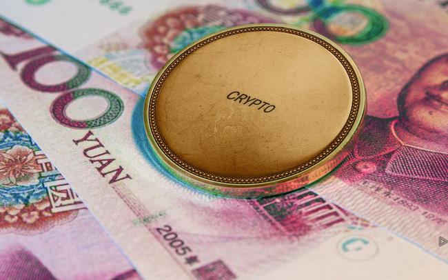 """giá bitcoin: Trung Quốc cho bitcoin """"ra rìa"""", triển khai loại tiền điện tử của riêng mình"""