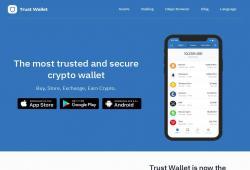 giá bitcoin: Ví Trust Wallet là gì? Tổng quan và hướng dẫn sử dụng ví Trust Wallet